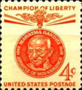[Champion of Liberty - Mahatma Gandhi, Typ XY]