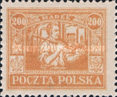 [Regular Issue for Upper Silesia - New Values, type I12]