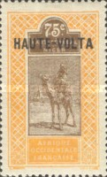 """[Upper Senegal and Niger Postage Stamps Overprinted """"HAUTE-VOLTA"""", type A13]"""