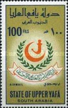 [Airmail - Flag and Emblem of Upper Yafa, Typ B1]