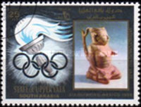 [Olympic Games - Mexico City 1968, Mexico, Typ D]