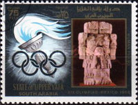 [Olympic Games - Mexico City 1968, Mexico, Typ F]
