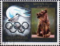 [Airmail - Olympic Games - Mexico City 1968, Mexico, Typ G]