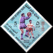 [Football World Cup - England (1966), Typ P]
