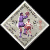 [Football World Cup - England (1966), Typ P1]