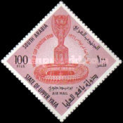 [Airmail - Football World Cup - England (1966), Typ Q1]