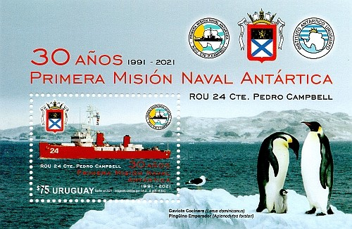 [The 30th Anniversary of the First Antarctic Naval Mission, type ]