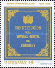 [The 150th Anniversary of the Constitution, type AHP]