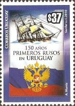 [The 150th Anniversary of the First Russian Immigration, type CML]