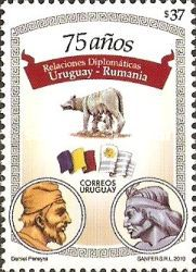 [The 75th Anniversary of the Diplomatic Relations with Romania, type CMP]