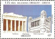 [The 125th Anniversary of the Diplomatic Relations with Greece, type CMV]