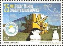 [The 25th Anniversary of the Arctic Treaty, type CNE]