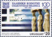 [The 100th Anniversary of the Greek Community in Uruguay, type DAT]