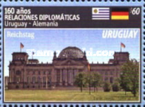 [The 160th Anniversary of Diplomatic Relations with Germany, type DBM]