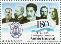 [The 180th Anniversary of the National Party, type DBP]
