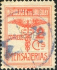 [Express Stamp - Caduceus - Size: 21 x 27mm, type FM]