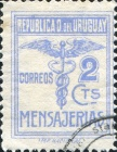 [Express Stamp - Caduceus - Size: 21 x 27mm, type FM2]