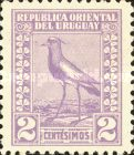 [Southern Lapwing, type FO2]