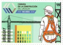 [The 100th Anniversary of the Construction Chamber of Uruguay, type GDU]