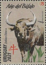 [Chinese New Year - Year of the Ox, type GIG]