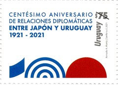 [The 100th Anniversary of Diplomatic Relations with Japan, type GIP]