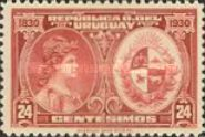 [The 100th Anniversary of Independence, type HK]
