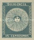 [Philatelic Exhibition - Montevideo, Uruguay, type HT3]