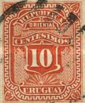 [Value Stamp, type N]