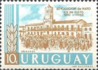 [The 150th Anniversary of the Argentine May Revolution, type OI1]