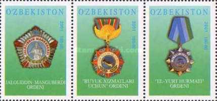 [The 10th Anniversary of Independence - Medal and Orders, Typ ]