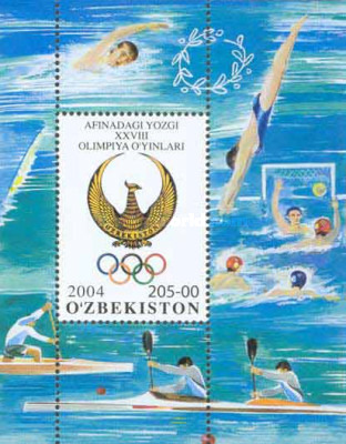 [Olympic Games - Athens, Greece, type ]