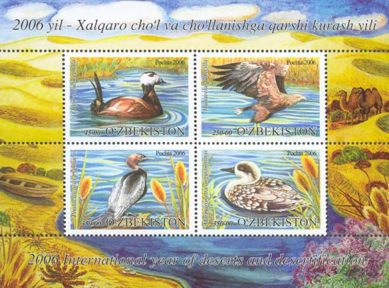 [International Year of Deserts and Desertification - Water Birds, Typ ]