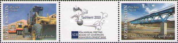 [The 43rd Annual Meeting of the Asian Development Bank, Typ ]