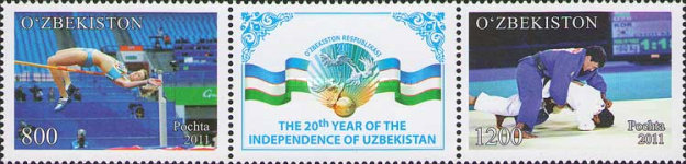 [The 20th Anniversary of Independence, Typ ]