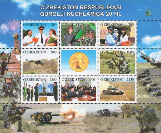 [The 20th Anniversary of the Army, Typ ]