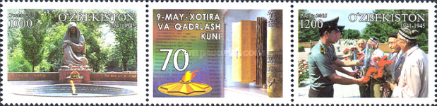 [The 70th Anniversary of Victory in World War II, type ]