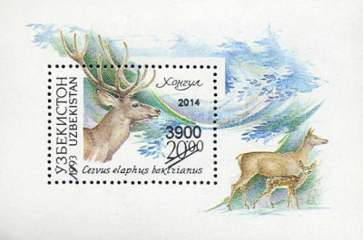 [Fauna of Uzbekistan Issue of 1993 Surcharged, Typ ]