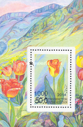 [Flowers of Uzbekistan Issue of 1993 Surcharged, Typ ]