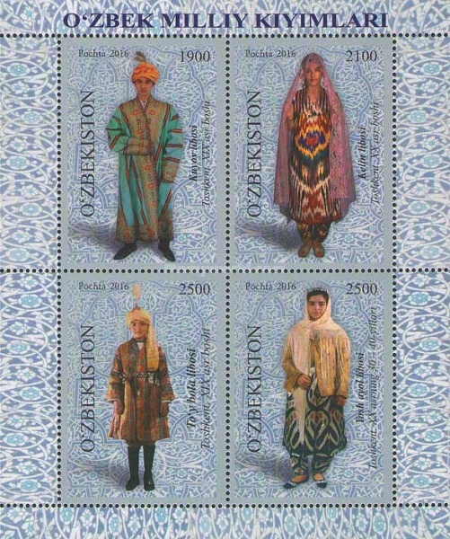 [National Costumes, Typ ]