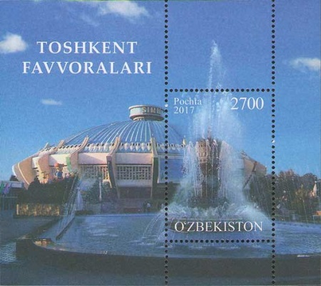 [Fountains of Toshkent, Typ ]