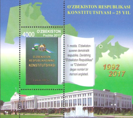 [The 25th Anniversary of the Constitution of Uzbekistan, Typ ]