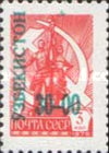 [Stamps of Russia Surcharged, Typ AA]