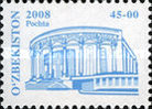 """[Buildings - """"2008"""" on Stamps, type ABA1]"""