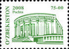 """[Buildings - """"2008"""" on Stamps, type ABA2]"""