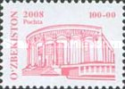 """[Buildings - """"2008"""" on Stamps, type ABA3]"""