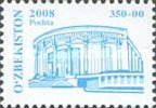 """[Buildings - """"2008"""" on Stamps, type ABA5]"""
