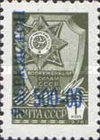 [Stamps of Russia Surcharged, Typ AC]