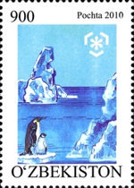 [Preservation of the Polar Regions and Glaciers, Typ AGA]