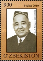 [The 100th Anniversary of the Birth of Sayib Hodzhaev, 1910-1982, Typ AGD]