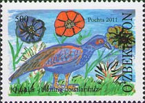 [Children's Drawings - Birds, Typ AGS]